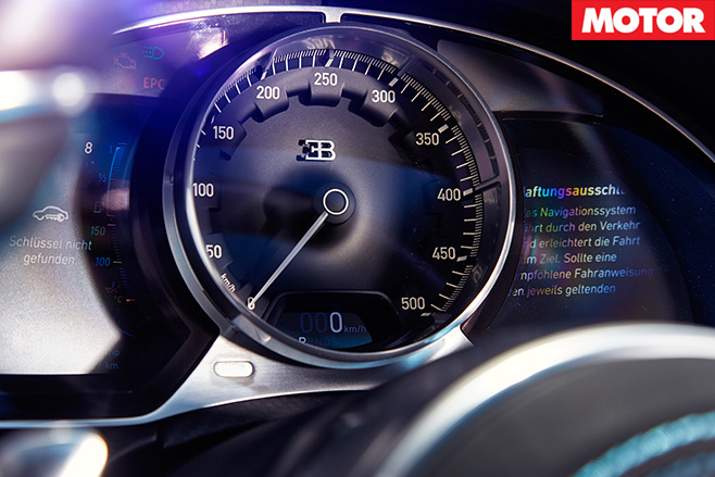 Bugatti Chiron speedometer