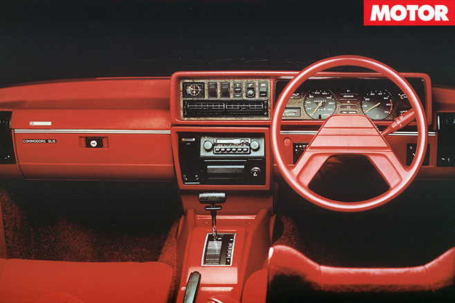 Commodore VB interior
