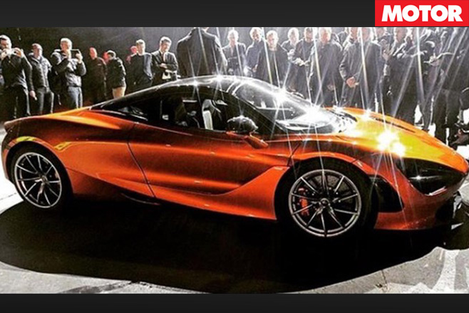 McLaren P14 teased before reveal