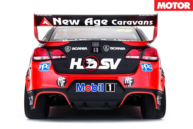 HSV-Racing -supercar -front -rear