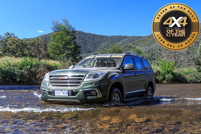 Haval H9 Luxury water driving