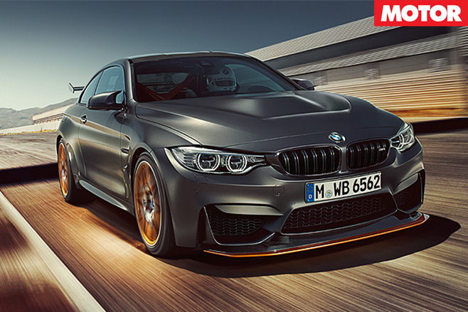 2017 BMW M4 GTS front