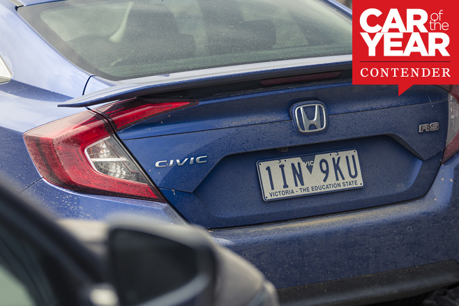2017-Honda -Civic -rear -taillights
