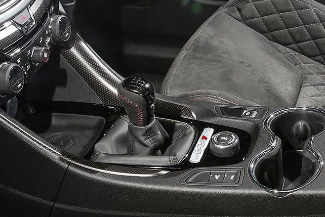 HSV GTSR W1 gearstcik