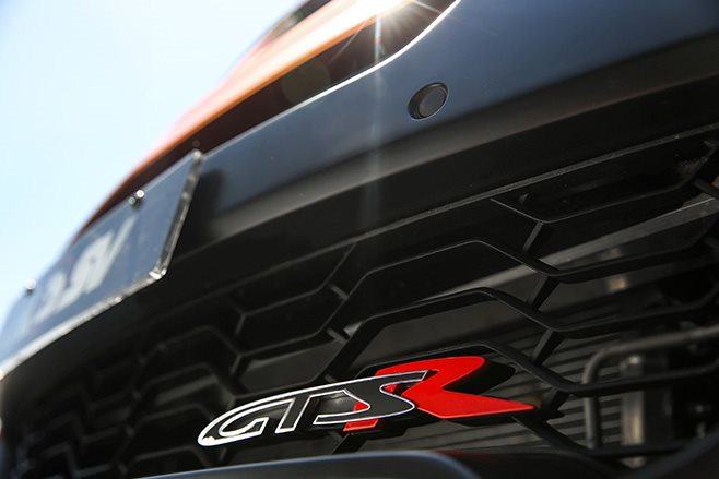 HSV GTSR W1 front grill