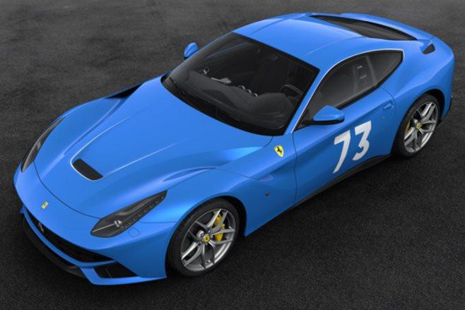 Ferrari F12 Berlinetta retro livery 15