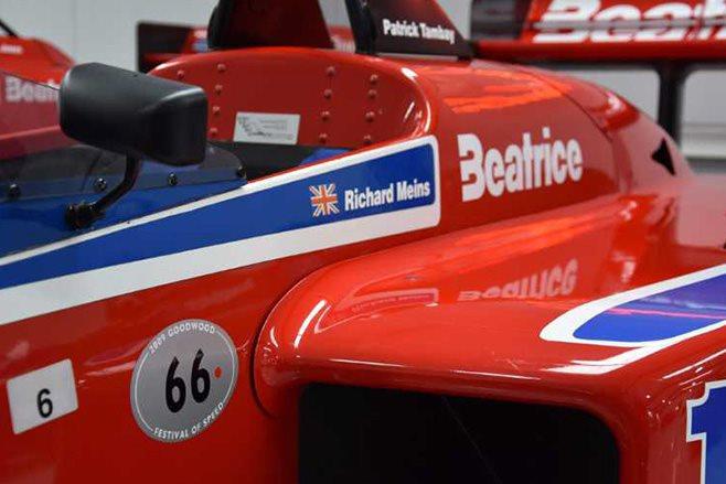 Beatrice Haas F1 cars 3
