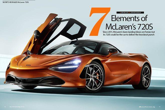 MOTOR McLaren 720S feature