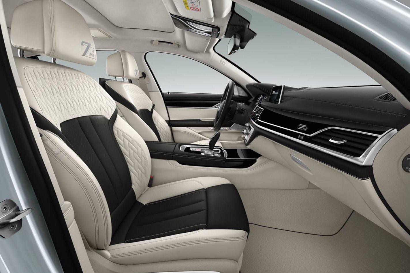 BMW 7 Series 40 Jahre interior