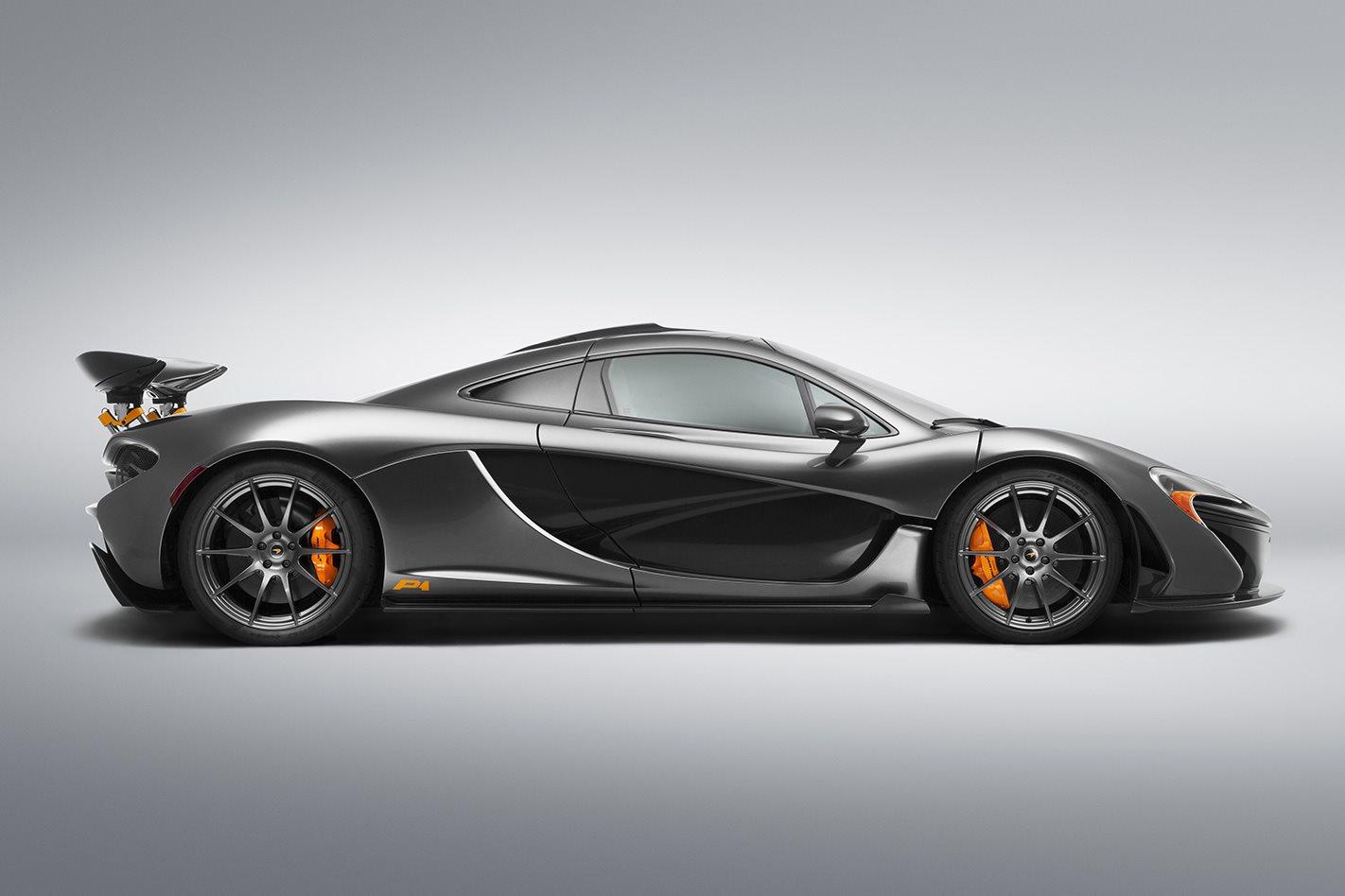 McLaren-P1.jpg