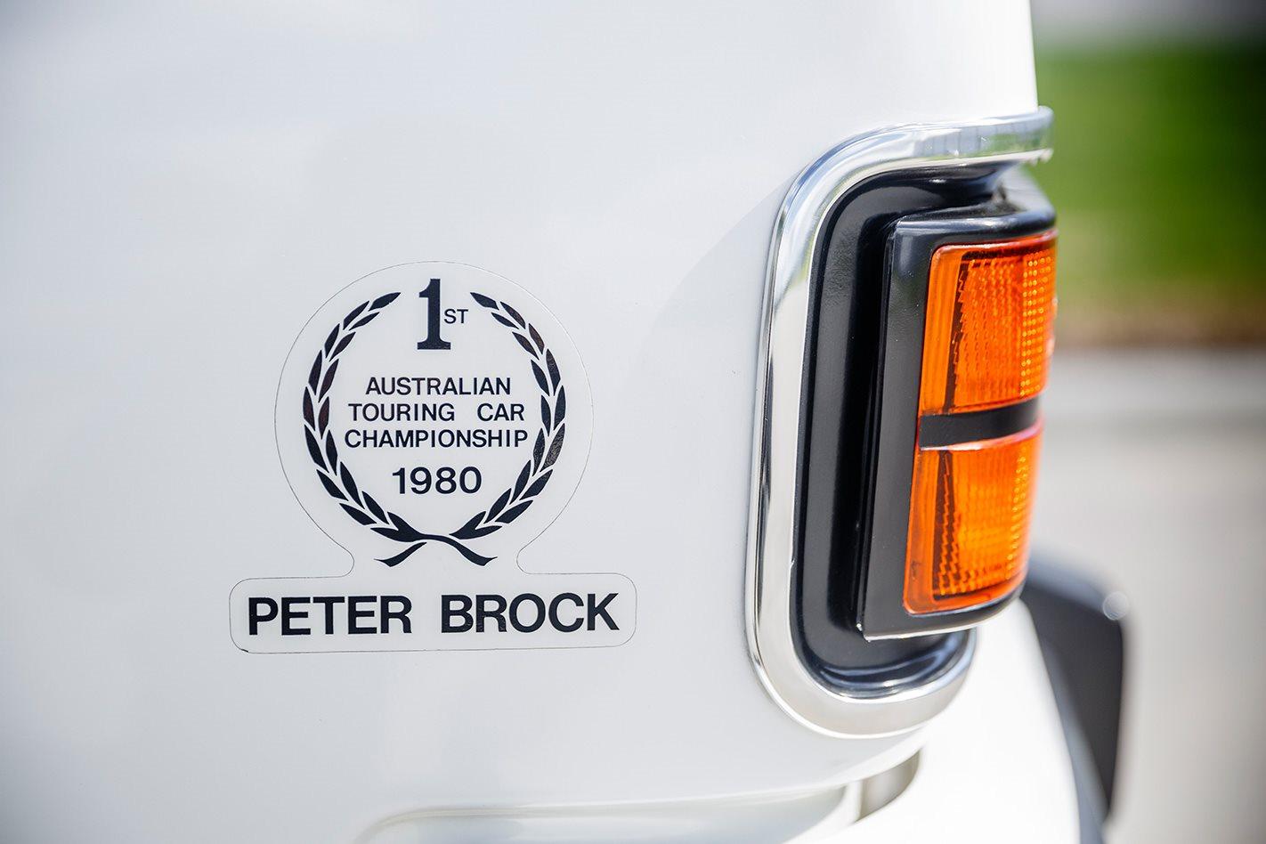 Holden VC Brock Commodore badge.jpg