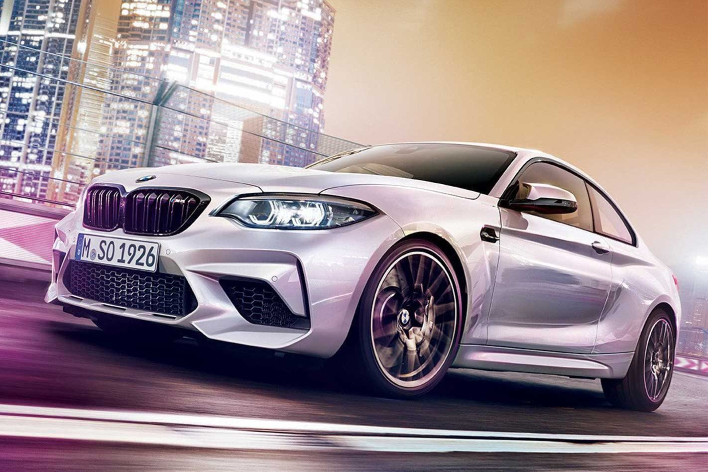 Bmw M2 Competition Specs Leaked