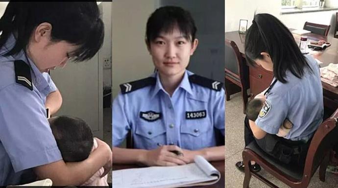 Image source: Shanxi Jinzhong Intermediate People's Court website.