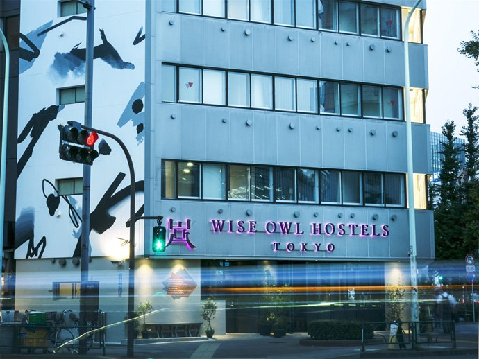 The Wise Owl Hostels