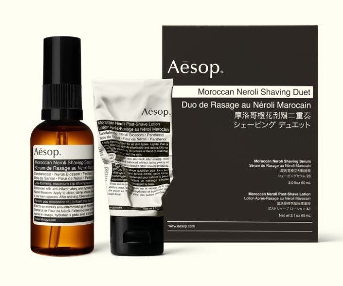 Aesop make the best beauty products. *(Image: Aesop)*