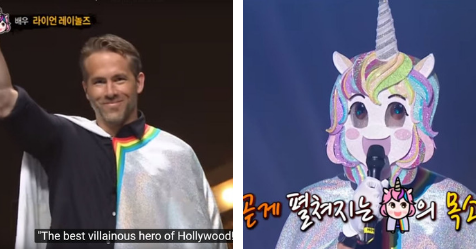 The Masked Singer: Remember when Ryan Reynolds was on the show | Now To Love