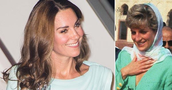 Kate Middleton twins with Princess Diana in Pakistan | Australian Women's Weekly