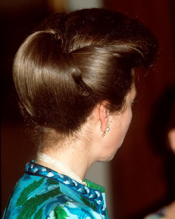 Princess Anne's glorious bouffant pictured at the opening of the Randall Institute University Of London in 1992.