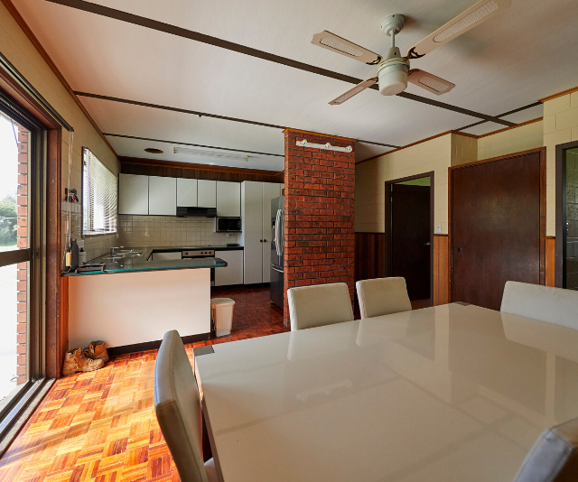 The kitchen/ dining room was outdated and ugly.