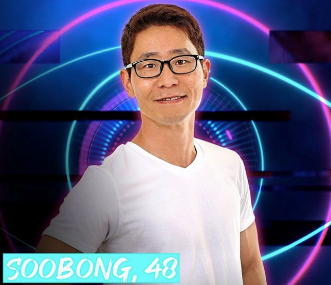 "**SooBong**  <br><br> The list of jobs goes on for SooBong - he's been a singer, ski-instructor, casino dealer, PT, golf coach, vocal coach and a sound engineer. To add to the list, he reckons he's ""fit as hell"" and is willing to do whatever it takes to win the game."