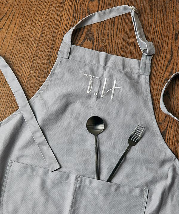 """**[T. House apron](https://fave.co/3DByQra