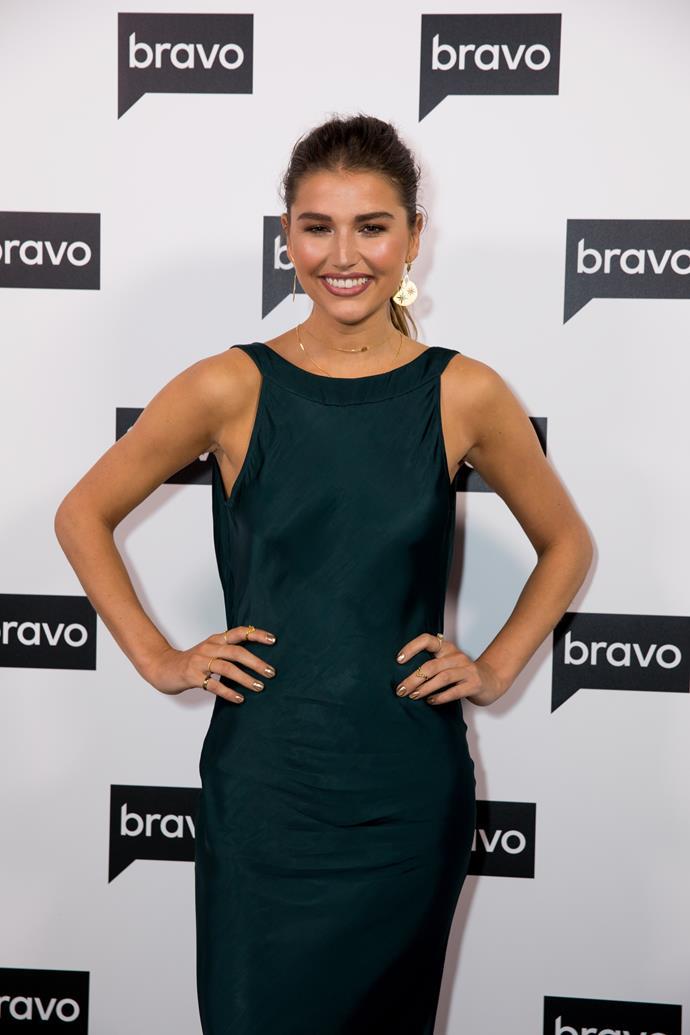 Bravo host Cassidy Morris