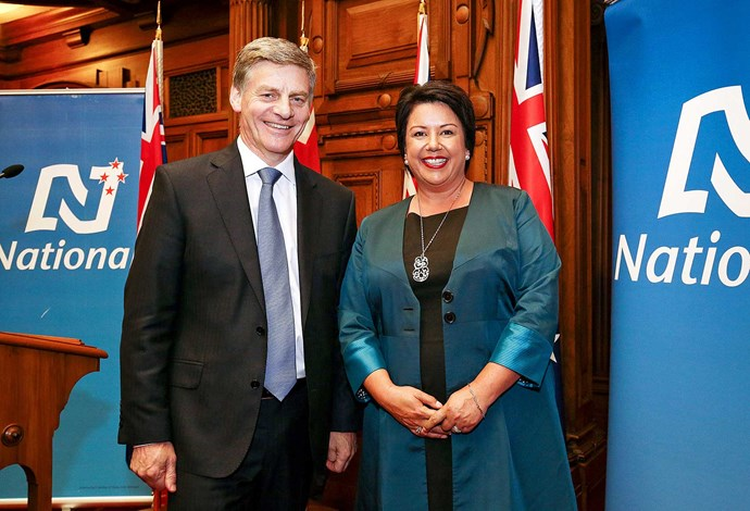 With former Prime Minister Bill English at their swearing-in ceremony in 2016.