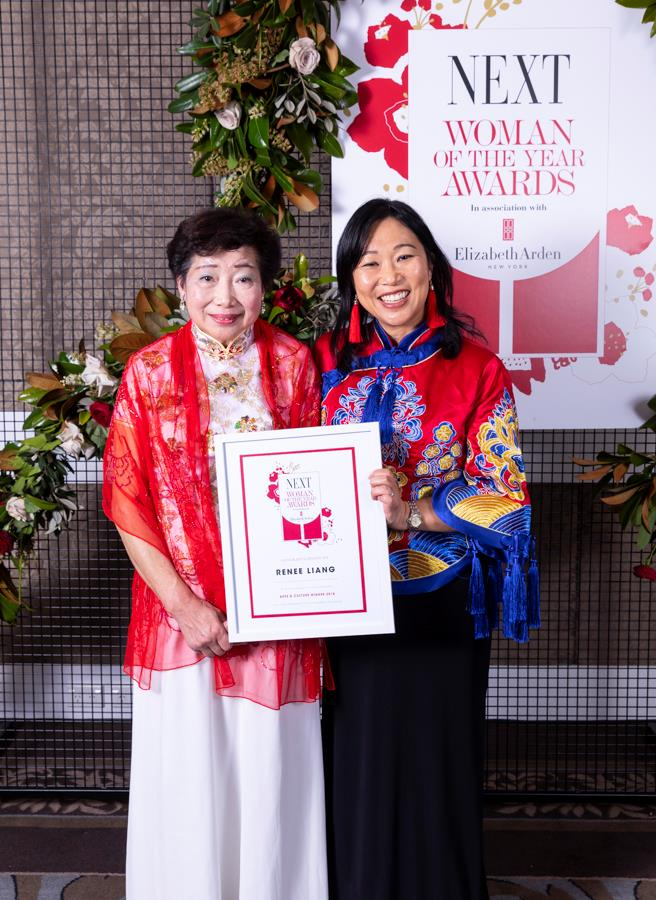 Arts & Culture winner Renee Liang with her mother.