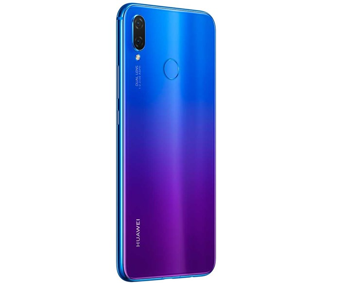 Win the latest phone from Huawei