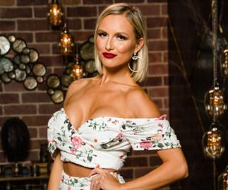 Susie Bradley married at first sight