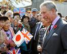 Prince Charles will be making a trip to Japan for a very important royal occasion