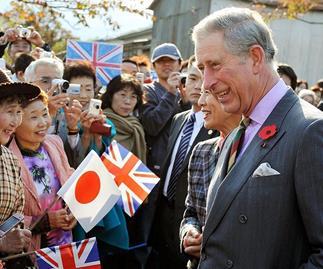 prince charles japan