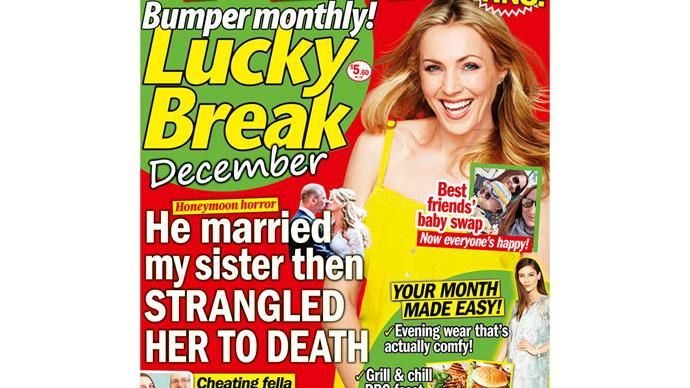 Lucky Break Bumper Monthly puzzle entry December