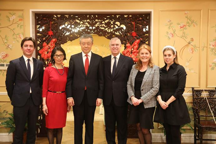 Prince Andrew and his family's visit to the residence of the Chinese Ambassador to the UK has people confused. *(Image: Twitter/@AmbLiuXiaoMing)*