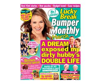 Lucky Break Bumper Monthly Puzzle Entry March