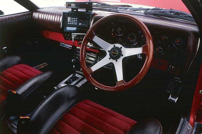 Rambler Javelin interior front