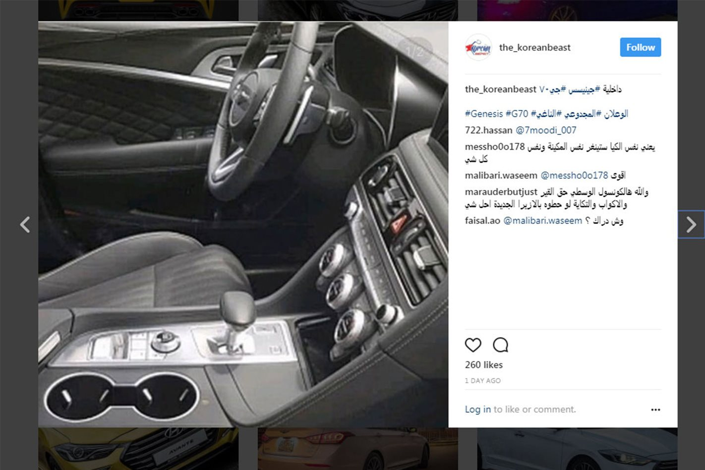 2018 genesis twin turbo. brilliant twin the sharp styling looks set to continue on the inside too as revealed by a  separate shot this time posted the_koreanbeast offering look  with 2018 genesis twin turbo