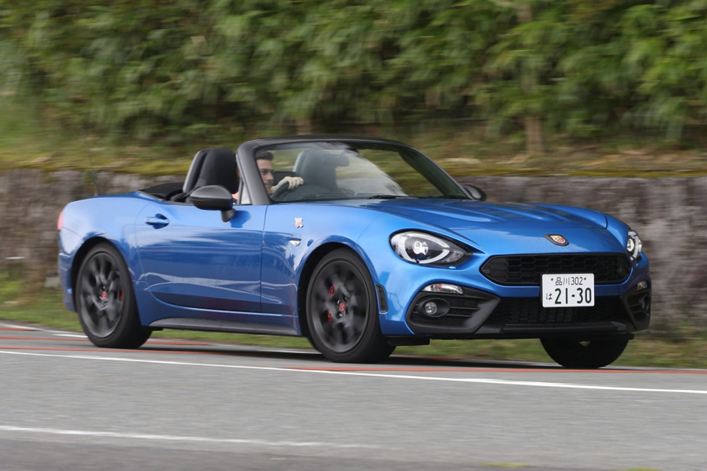fiat abarth 124 spider 8 things you didn t know. Black Bedroom Furniture Sets. Home Design Ideas
