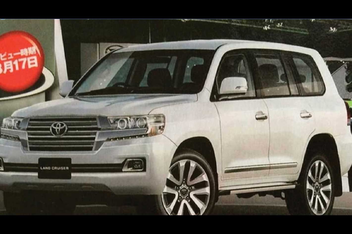 Upcoming Land Cruiser 300 Series likely to land diesel hybrid system