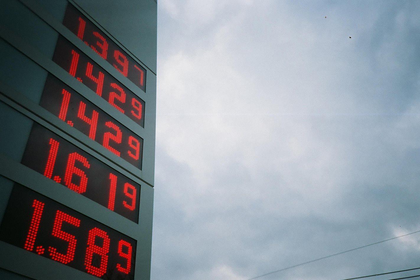 high-octane fuel prices